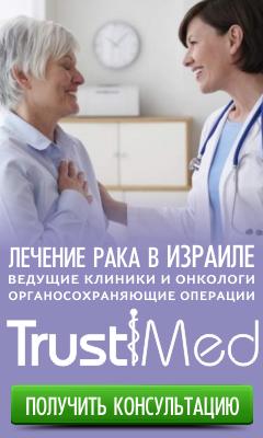 клиника вита нова: