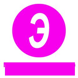Москва Донской проверенная медицинская книжка