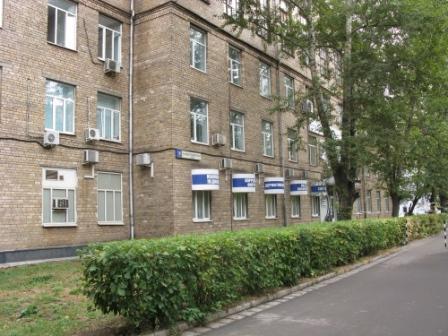Центр гигиены и эпидемиологии в городе Москве Сокол медицинская книжка