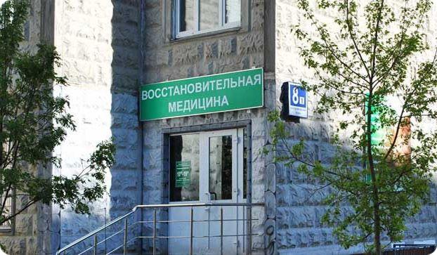 Москва Бескудниковский медицинская книжка дешево