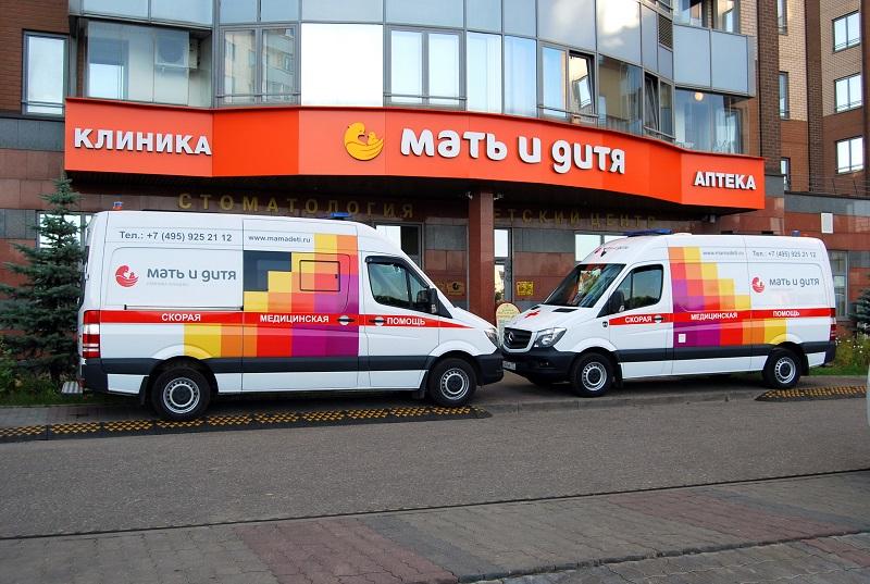 10 клиническая больница в городе минске