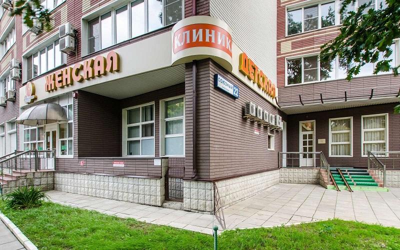 Медицинская книжка для работы в Москве Новогиреево