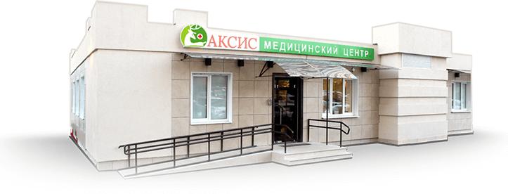 Сделать медицинскую книжку в Зеленограде бесплатно
