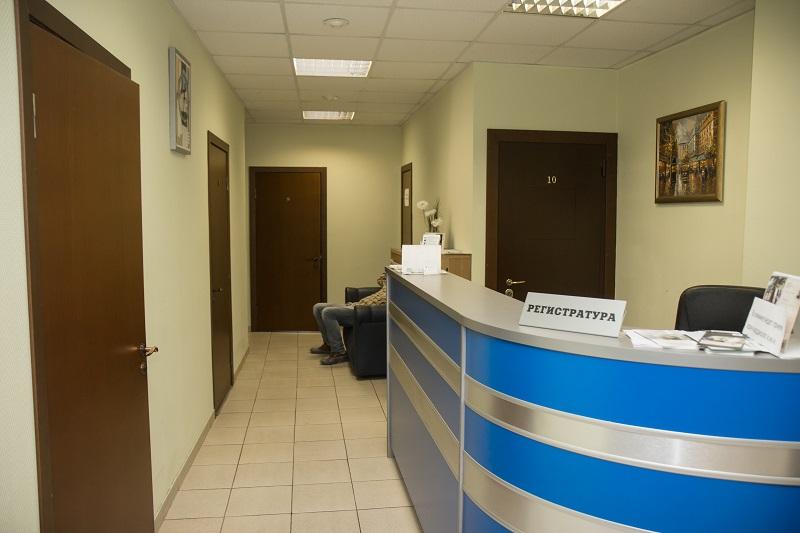 Центр диагностики и лечения головной боли - клиника