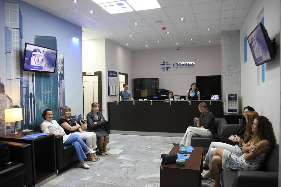 Медицинский центр новые медтехнологии
