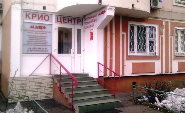 Медицинская книжка Москва Южное Бутово братиславская