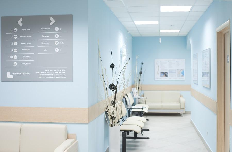 клиника дикуля артроз