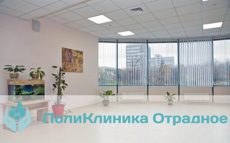 Медицинская книжка в Москве Отрадное текстильщики