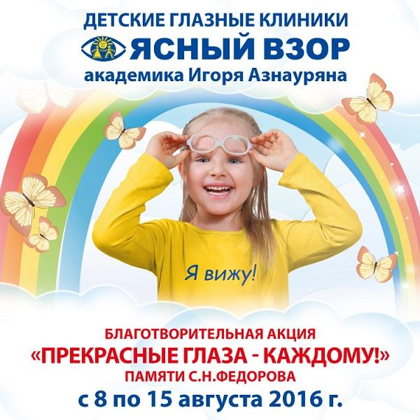 Детская поликлиника no 73 москва