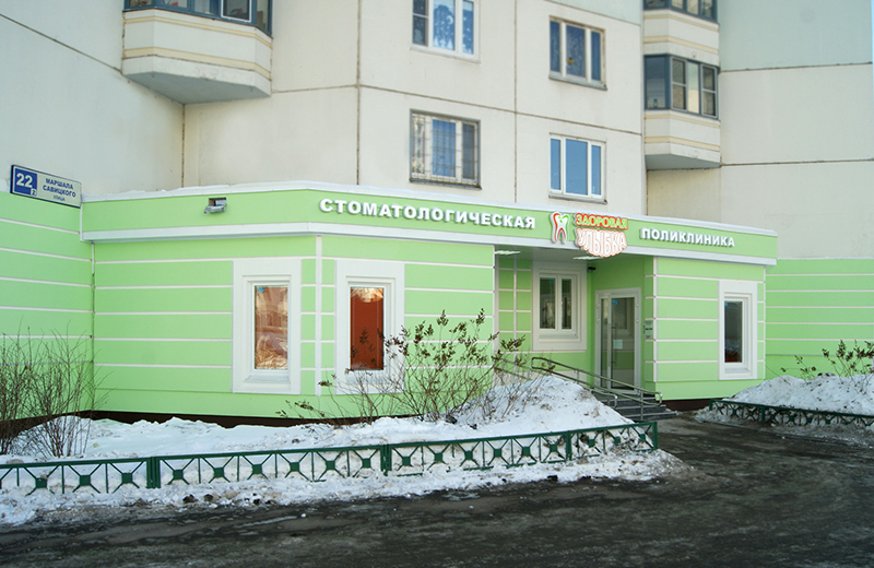 Эстетические клиники в москве вакансии