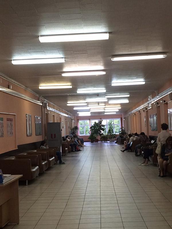 городская юридическая консультация москва